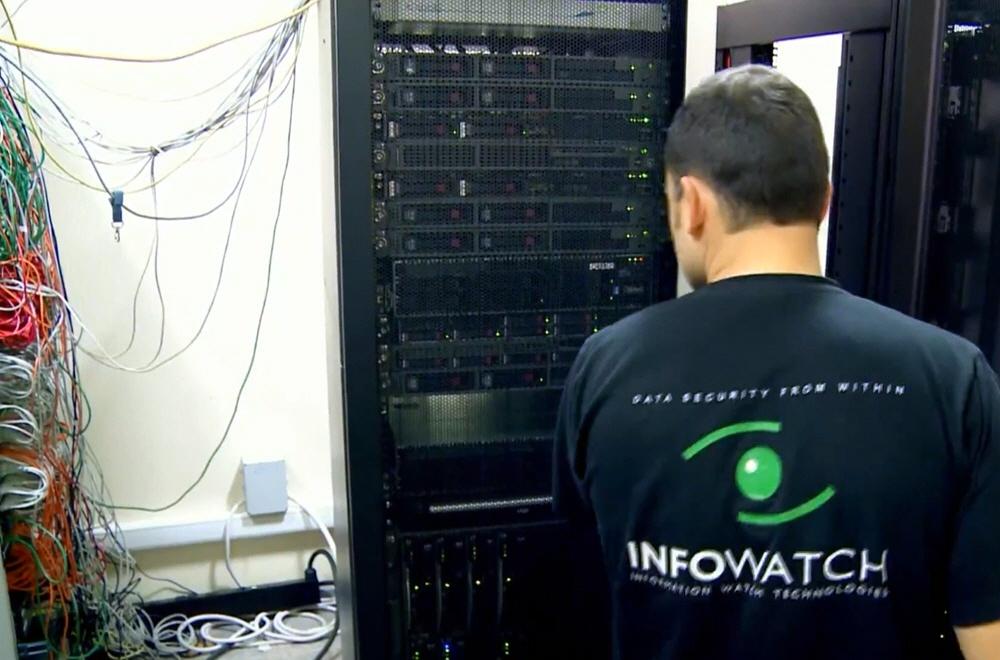 Бизнес в сфере информационной безопасности