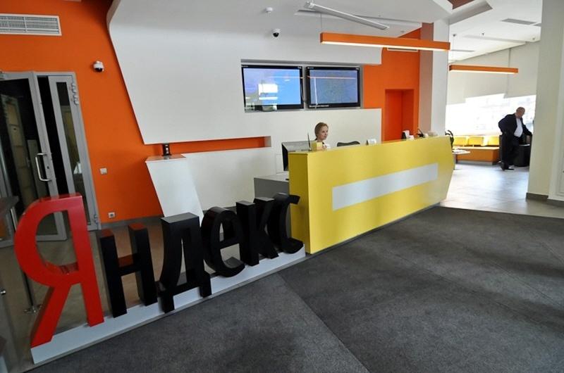 Бизнес компании Яндекс