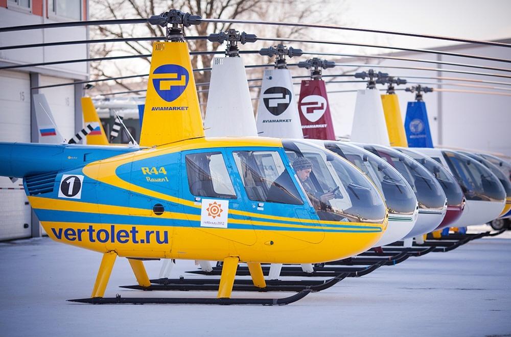 Бизнес на вертолётах