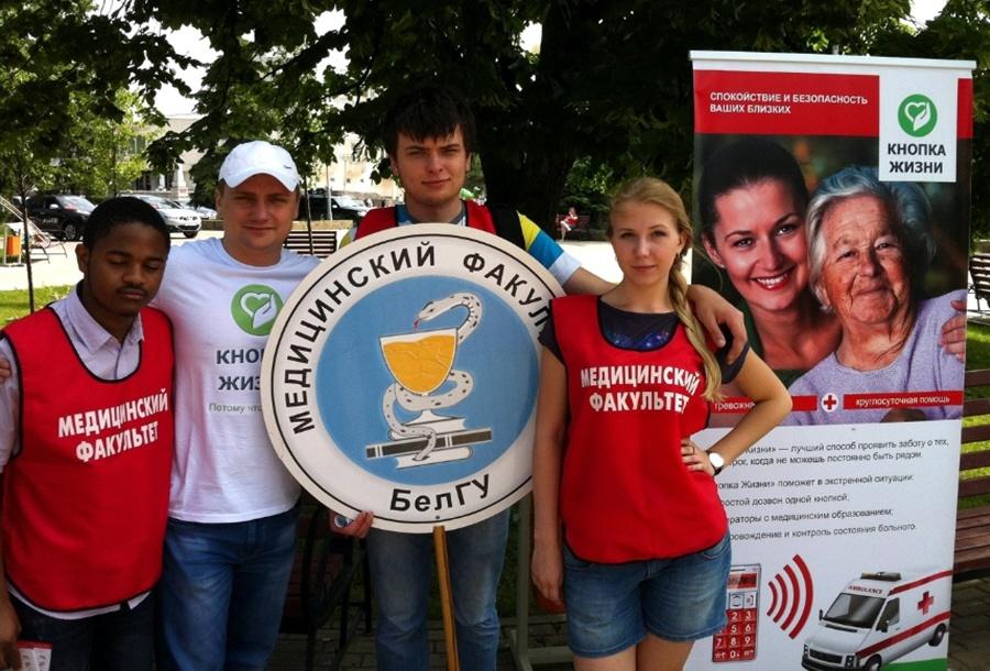 Медицинский бизнес дмитрия юрченко и