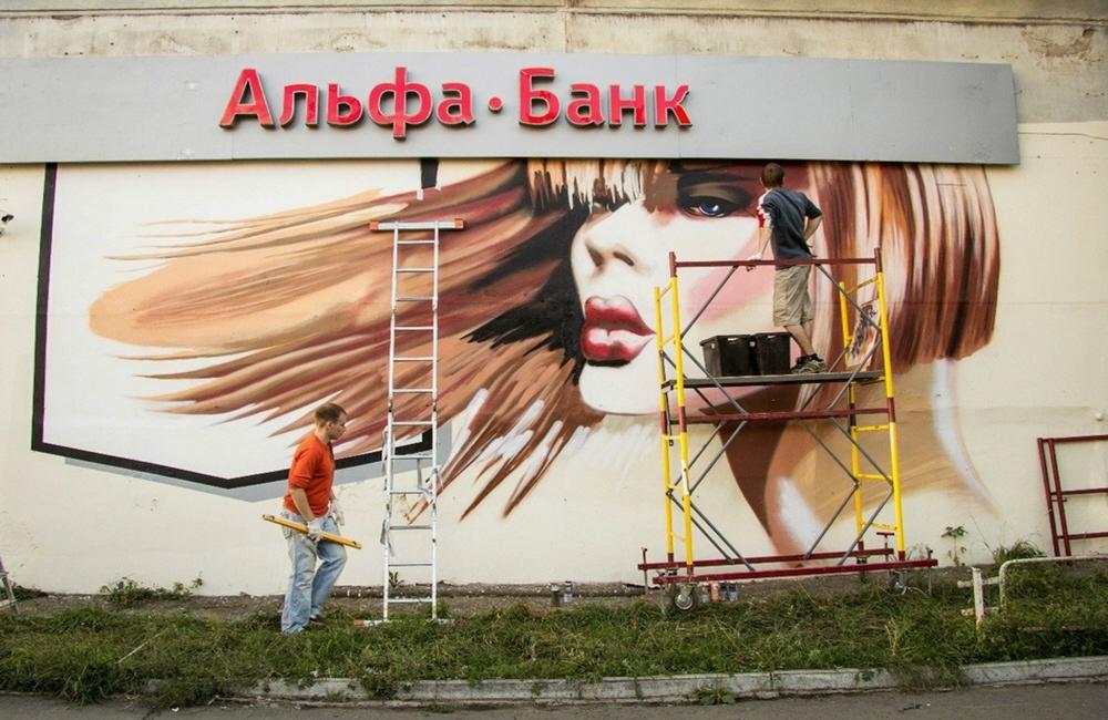 Бизнес на художественном оформлении
