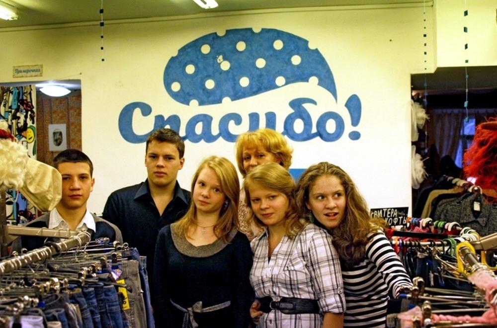 Благотворительный магазин Юлии Титовой