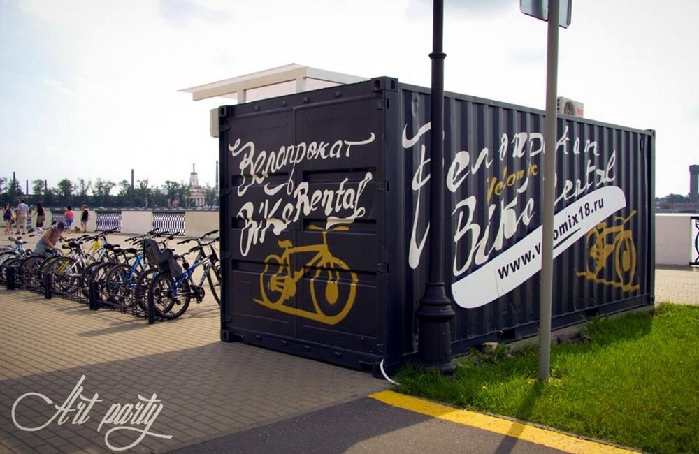 Граффити услуги