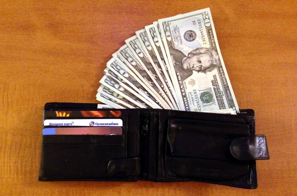 Деньги в МЛМ