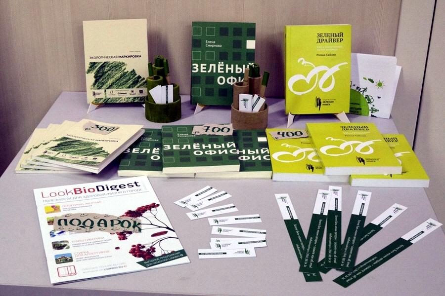 Издательство экологической литературы