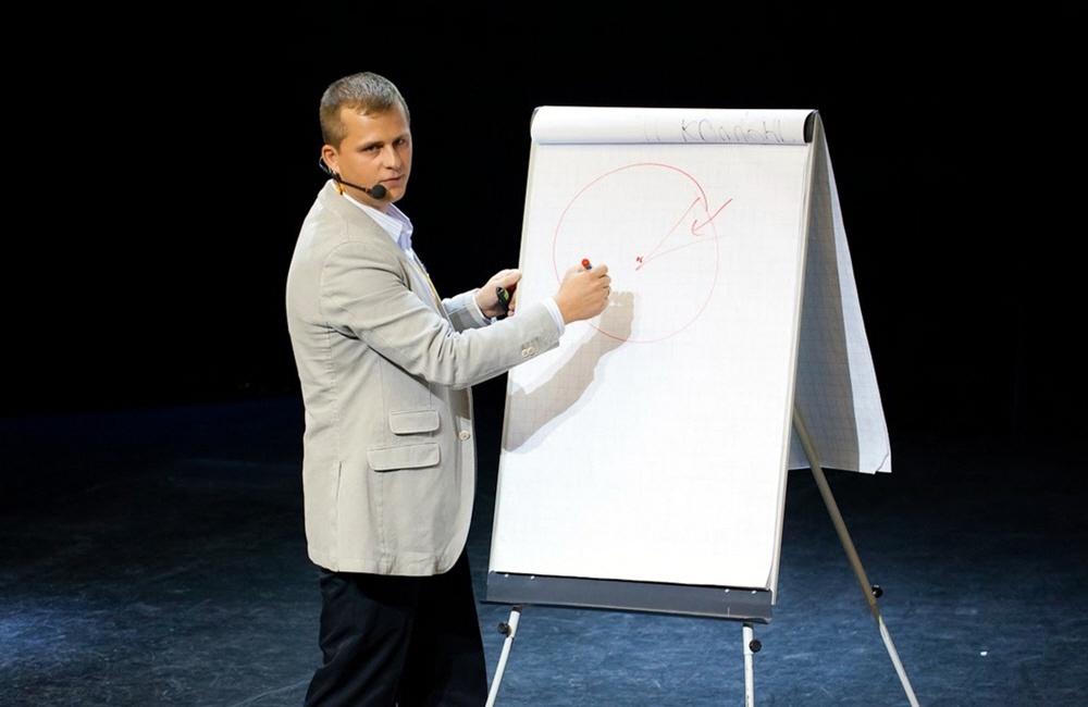 Как преуспеть в тренинговой сфере
