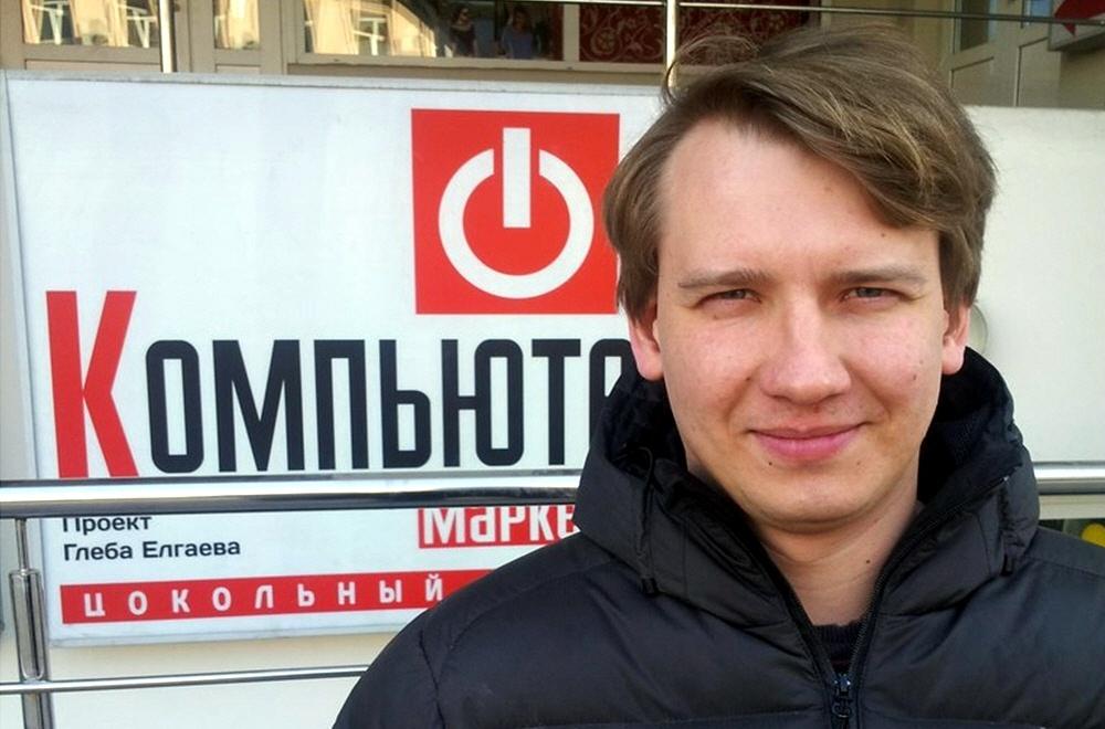 Компьютерный Бизнес Глеба Елгаева