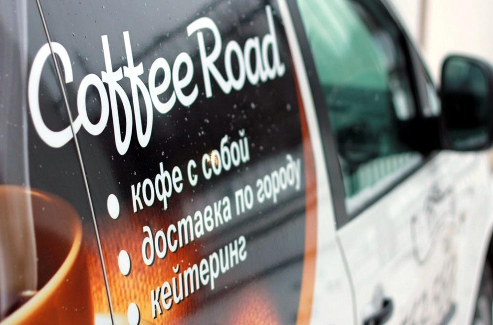 Кофейный бизнес в регионах