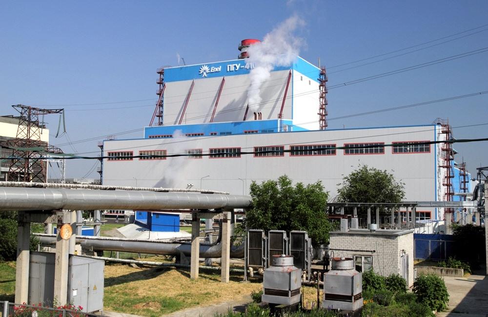 Крупная энергетическая компания
