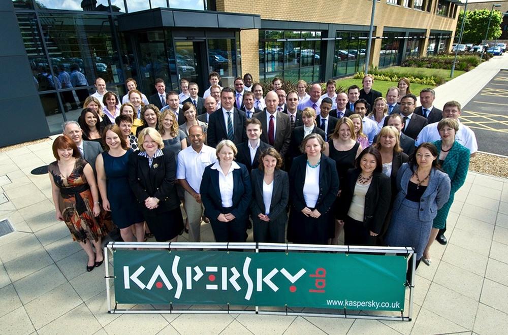 Международная компания Лаборатория Касперского