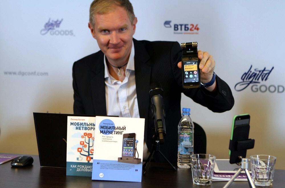 Мобильные технологии в бизнесе