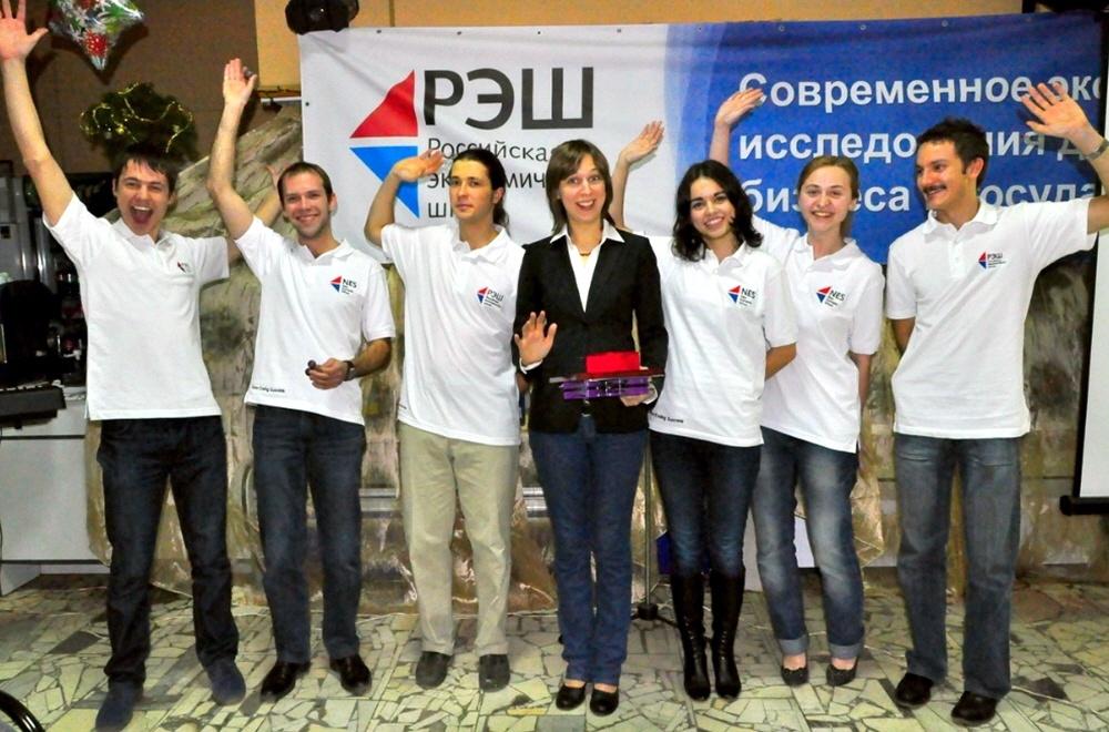 Образовательный Бизнес Российской Экономической Школы