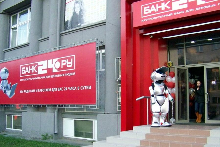 Особенность банковского бизнеса в России