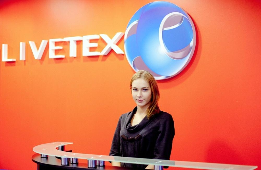 Офис российской софтверной компании