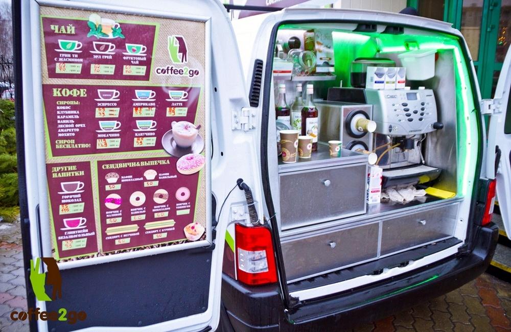 Продажа кофе в машинах