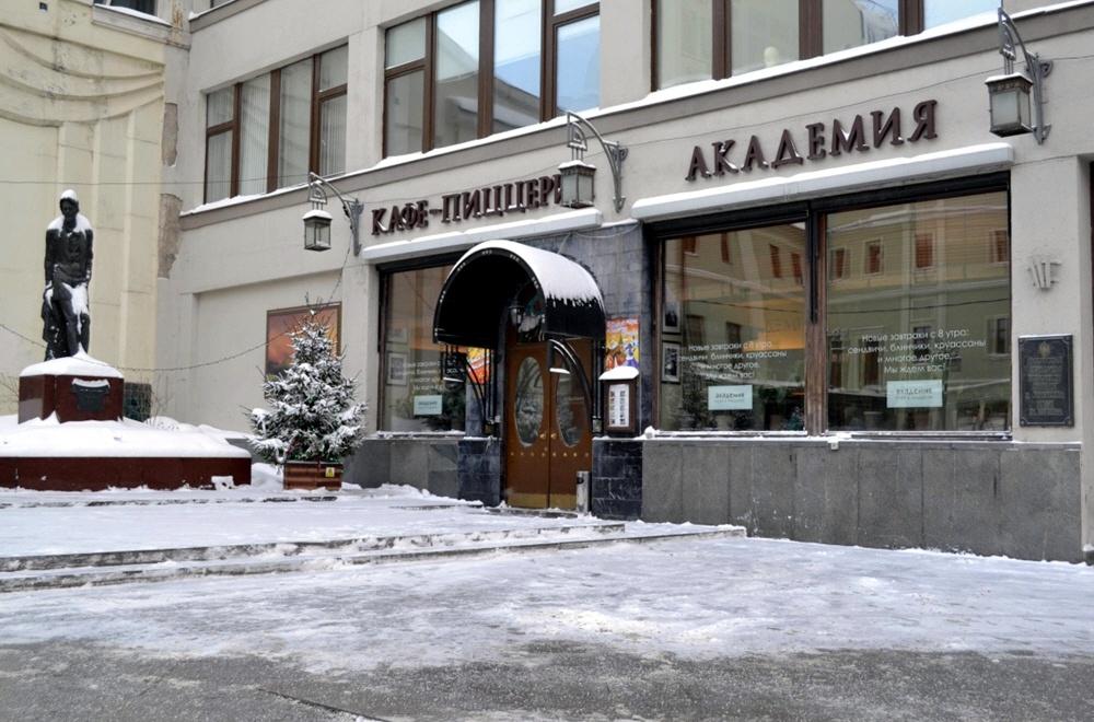 Ресторанный Бизнес Игоря Витошинского