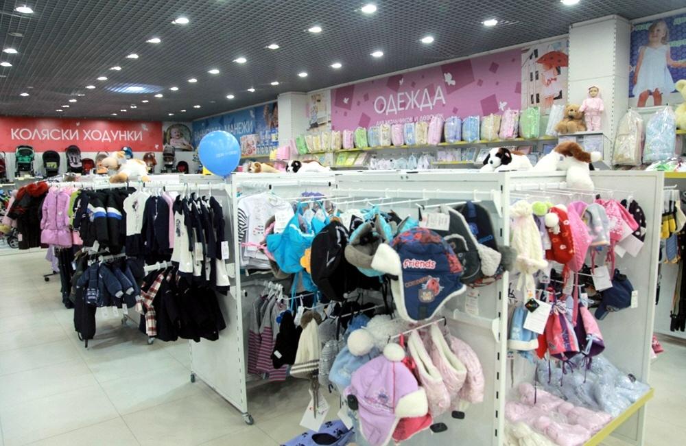 Розничный Бизнес на детских товарах Татьяны Кузнецовой