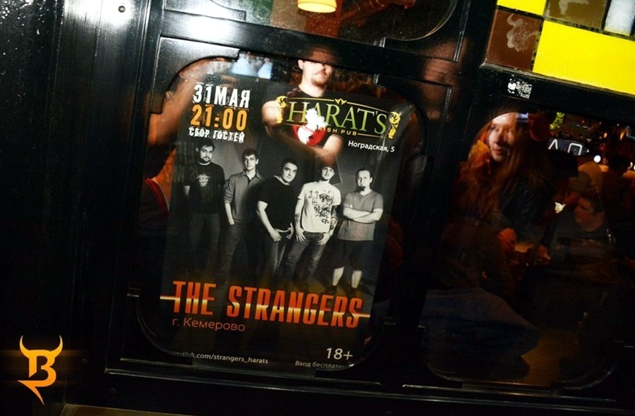 Рок группа The Strangers