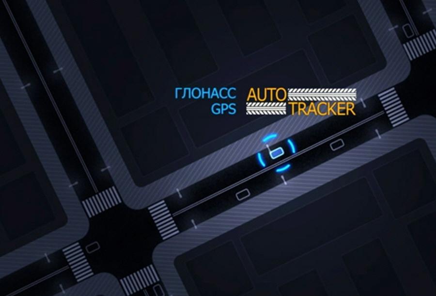 Русская Навигация