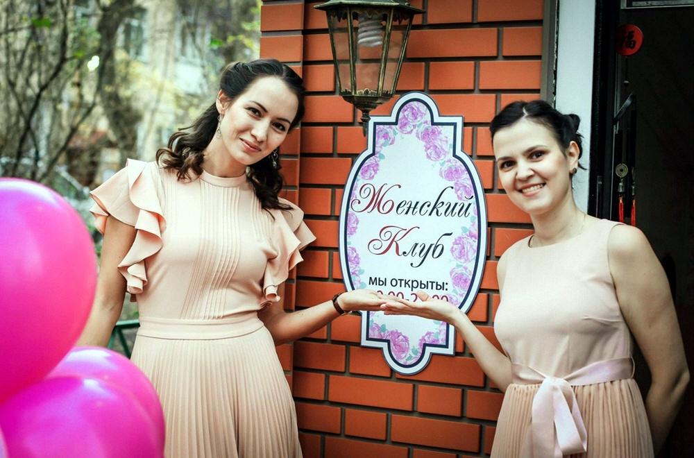Салонный Бизнес Дарьи Скок и Эльвиры Гисматулиной