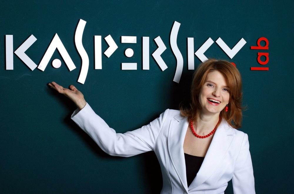 Софтверный Бизнес Натальи Касперской