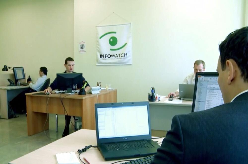 Софтверный бизнес компании InfoWatch