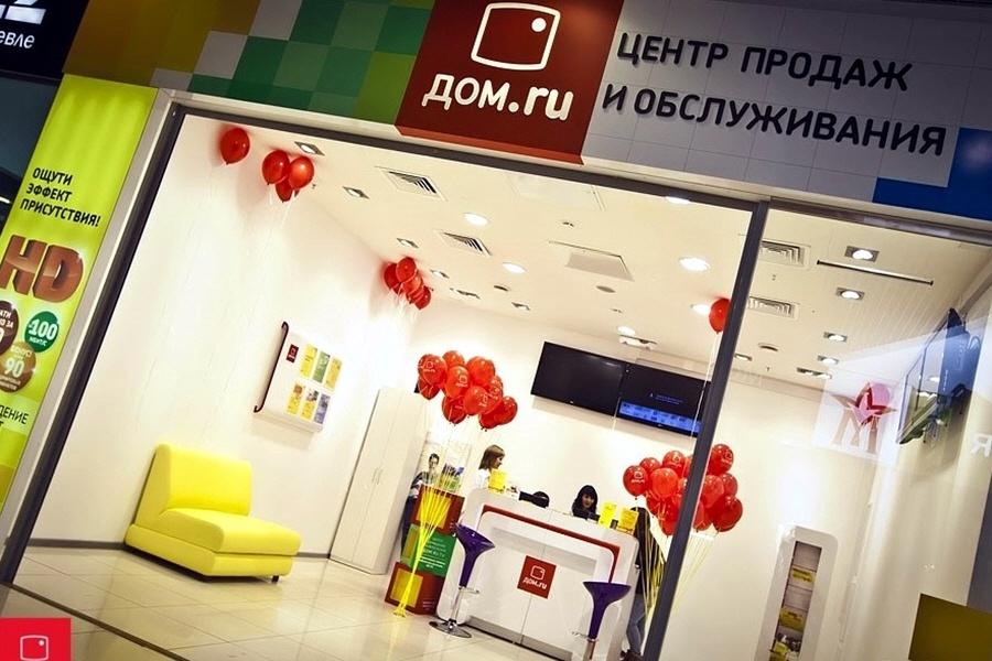 Телекоммуникационный Бизнес компании ЭР-Телеком
