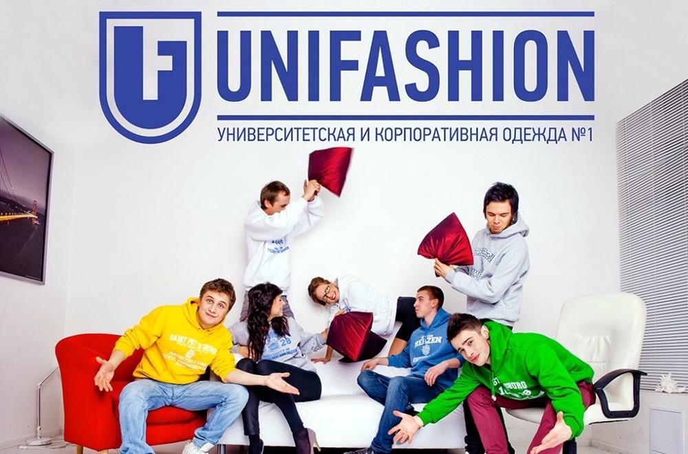 Толстовки компании Unifashion