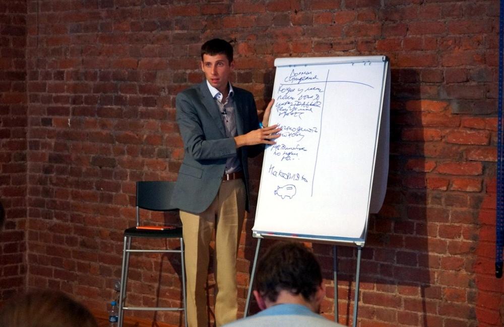 Тренинговый Бизнес Михаила Гаврилова