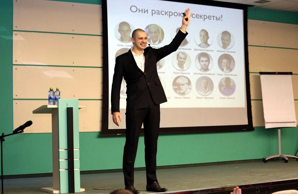 Тренинговый Бизнес Олега Горячо