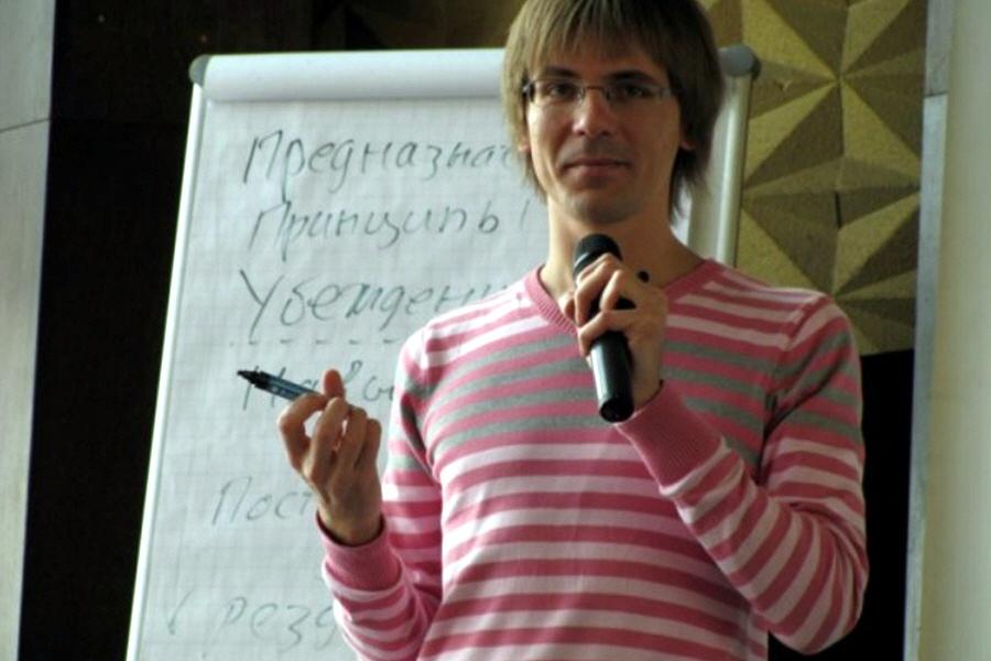 Тренинговый бизнес Дмитрия Смакотина
